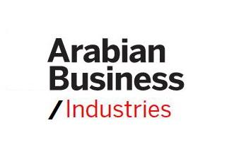 Arabian Business Logo.